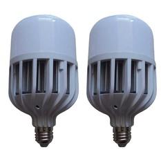 Giá bán Bộ 2 bóng Led Bulb 45w TS45
