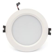 Giá bán Đèn LED âm trần Khapaco - 5W