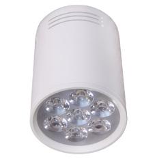 Giá bán Đèn Ray ánh sáng vàng LED 7W (Trắng)