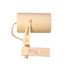 Giá bán Đèn Ray LED PHÚ THỊNH HƯNG 9W Sơn Trắng (ánh sáng vàng)