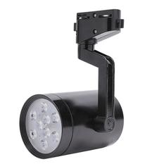 Giá bán Đèn rọi ray DTL-7-V-D 3000K (Vỏ đen)